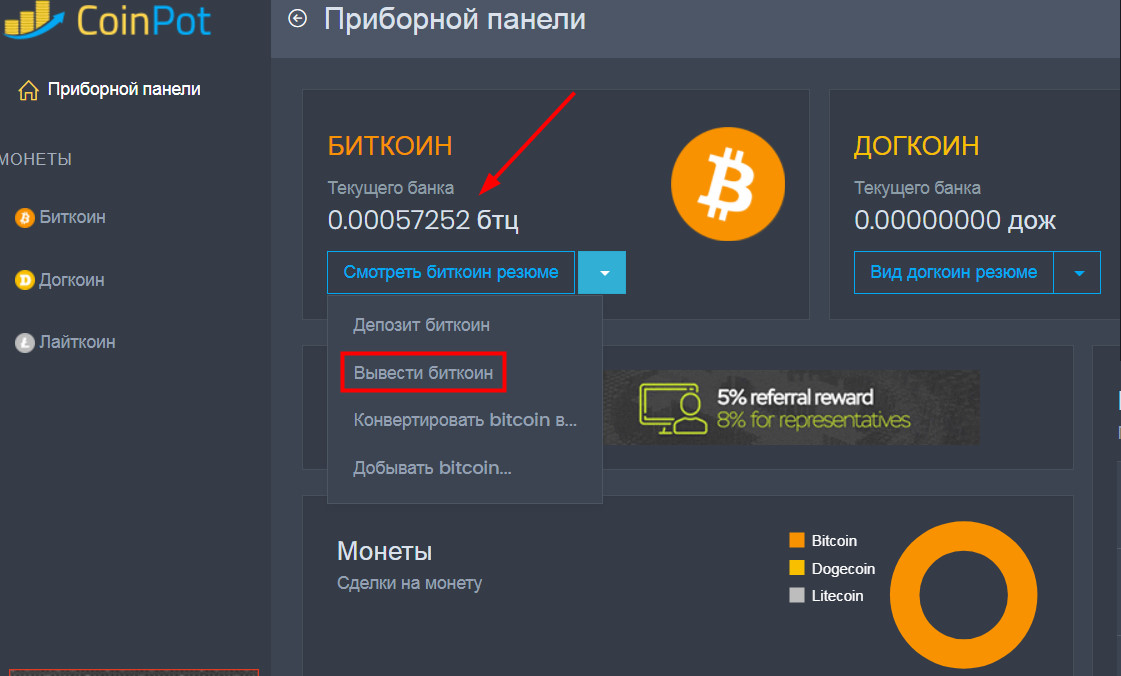 Convertiți Bitcoins (BTC) şi Lei româneşti (RON): Calculator schimb valutar