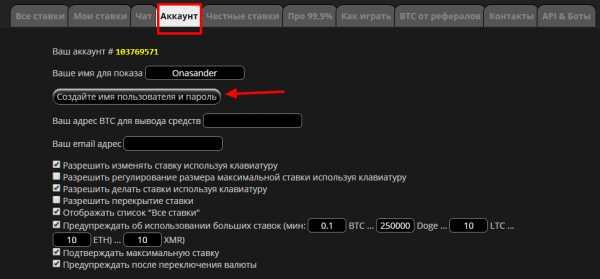 99,9 Wurfel - Bitcoin Dogcoin Litecoin & Eledeum Gambling